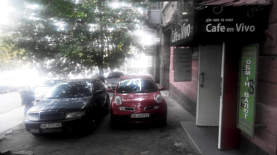 Сладкая парочка Авто-сидоров напротив Троицкого рынка