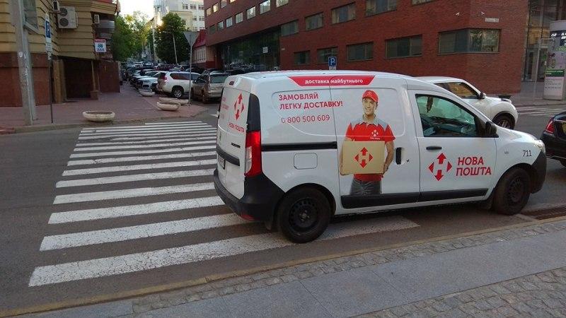 Renault Dokker с номером АА 8344 РА