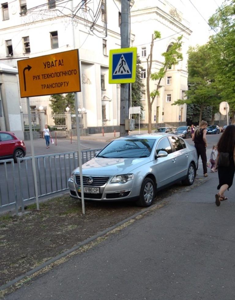Volkswagen Passat b6 с номером АЕ 0180 СР