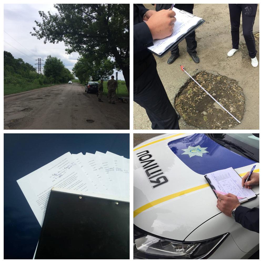 Проблема качества дорог стоит остров в военных городках Днепропетровской области