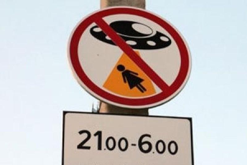"""Знак """"внимание, инопланетяне"""""""