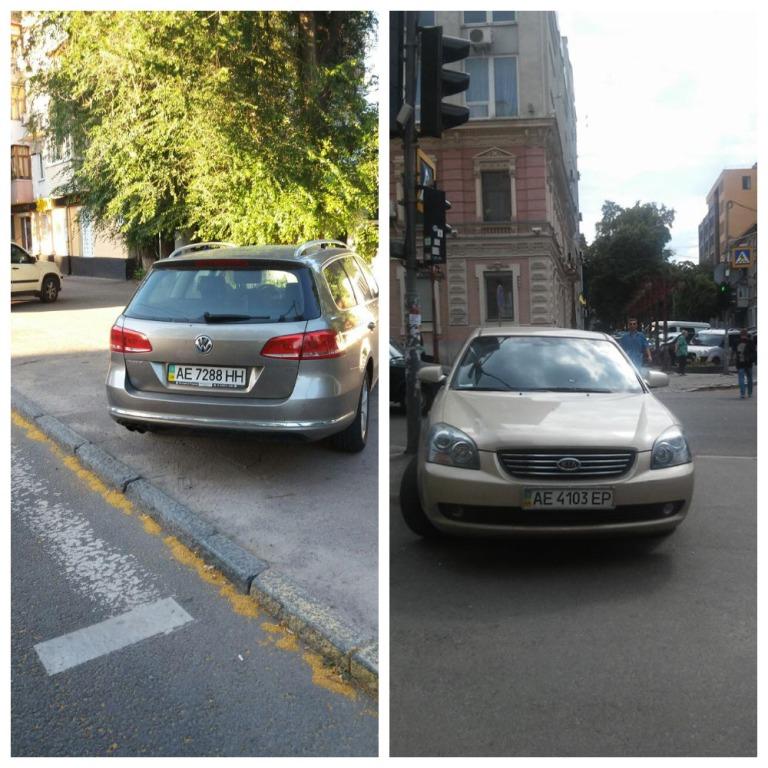 Volkswagen Passat с номером АЕ 7288 НН и Kia Magentis с номером АЕ 4103 ЕР