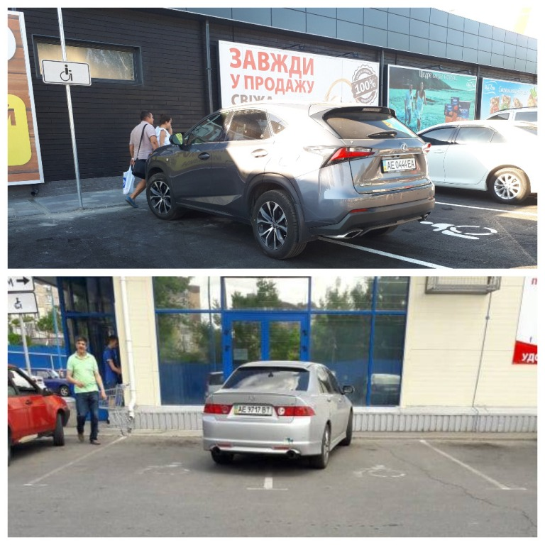 Lexus NX с номером АЕ 0444 ЕА и Honda Accord с номером АЕ 9717 ВТ