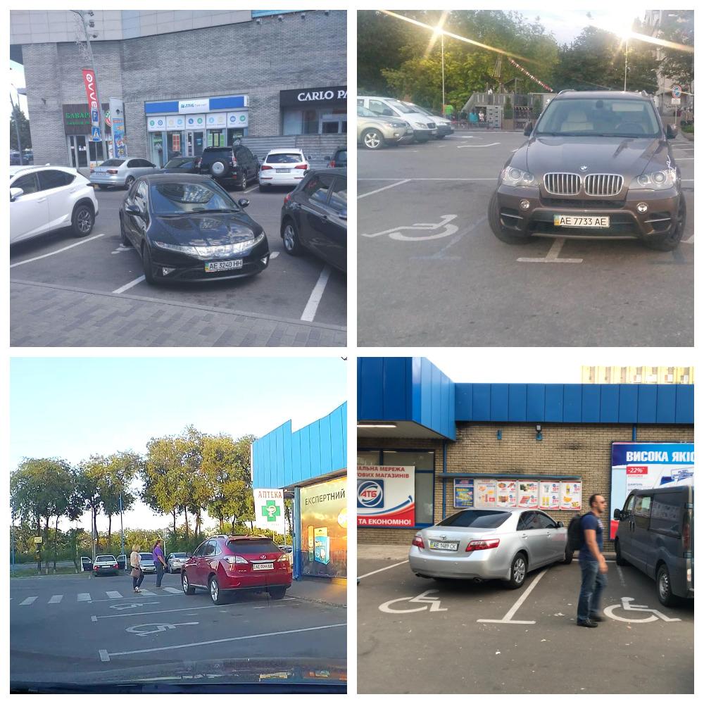 Honda Civic с номером АЕ 3240 НН, BMW X5 с номером АЕ 7733 АЕ, Toyota Camry с номером АЕ 1489 СК, Lexus RX350 с номером АЕ 0044 ЕВ