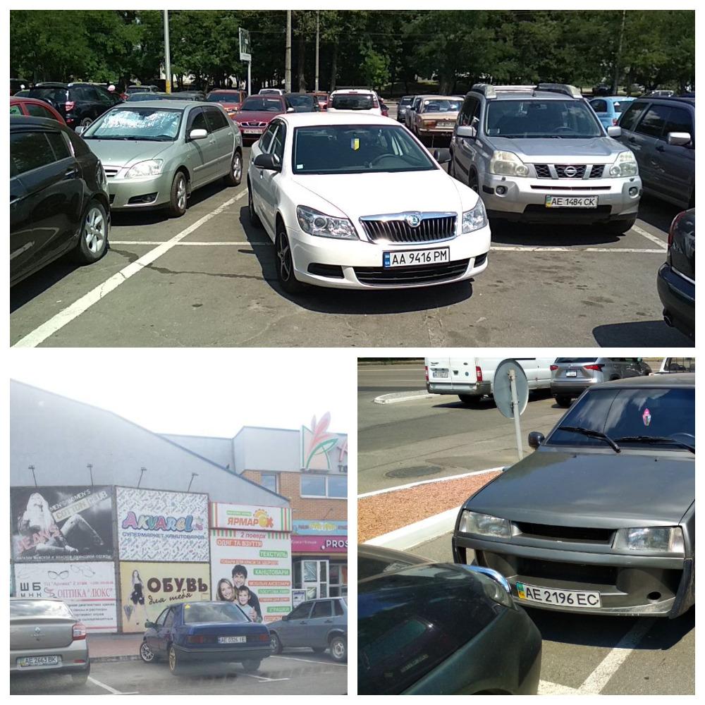 Skoda Octavia с номером АА 9416 РМ, Lada с номером АЕ 2196 ЕС , Ford Sierra с номером АЕ 0326 ІЕ