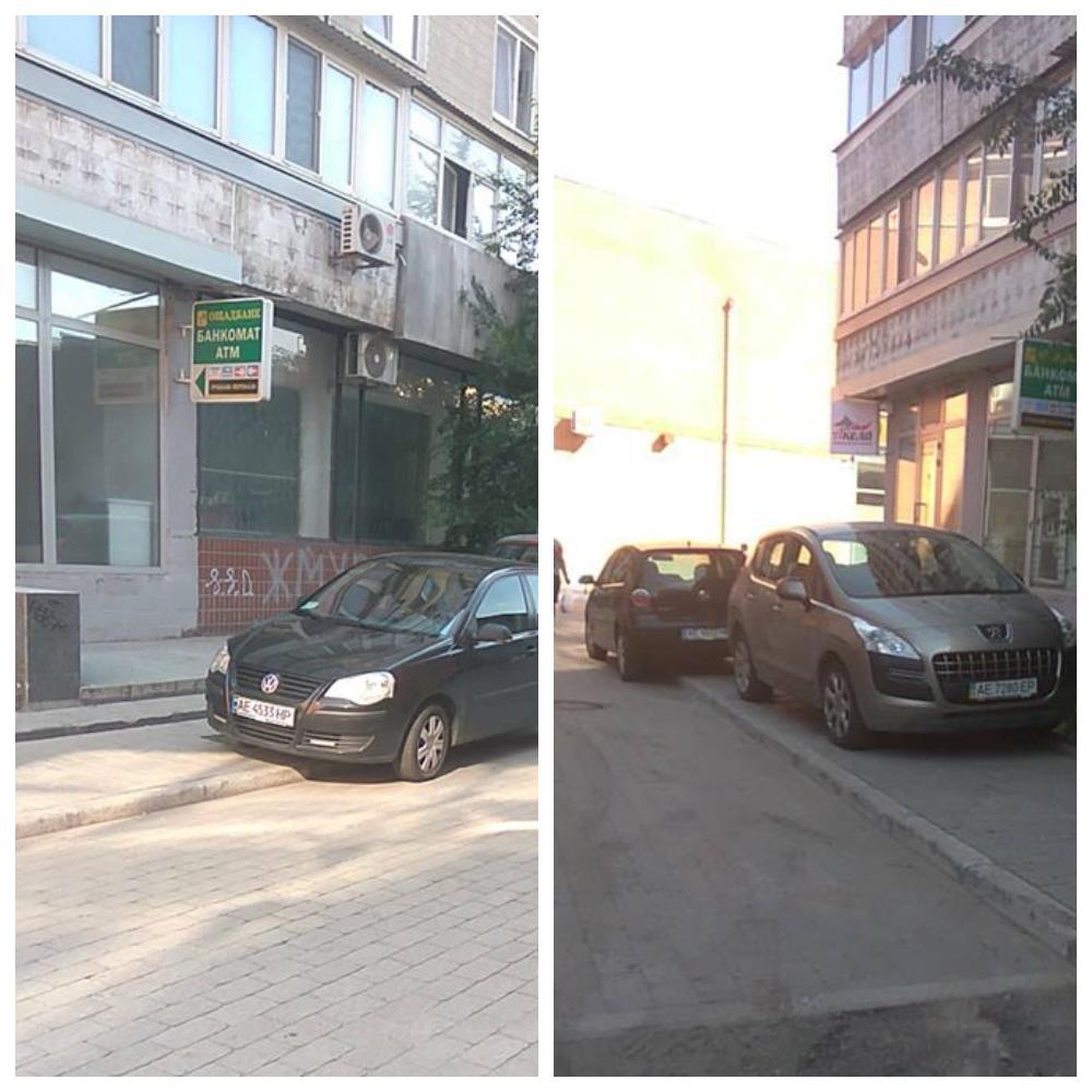 Volkswagen Polo с номером АЕ 4533 НР и Peugeot 3008 с номером АЕ 7280 ЕР
