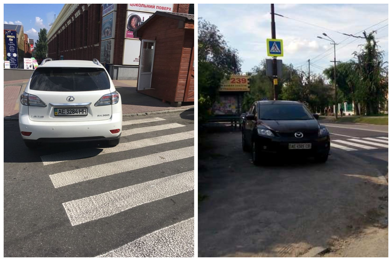 Mazda CX7 с номером АЕ 4505 СВ и Lexus RX350 с номером АЕ 3284 НН