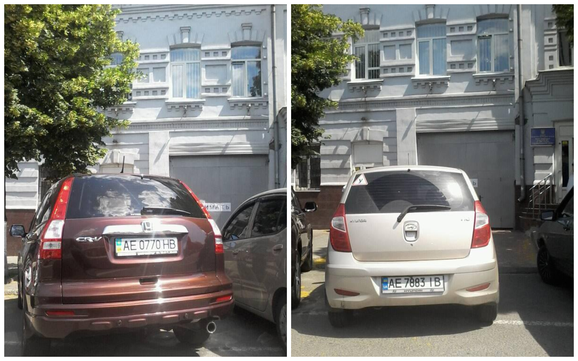 Honda CR-V с номером АЕ 0770 НВ и Hyundai I10 с номером АЕ 7883 ІВ