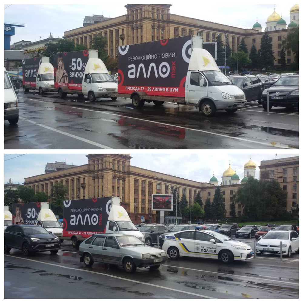 "Аллошники"" атакуют проспект Яворницкого"