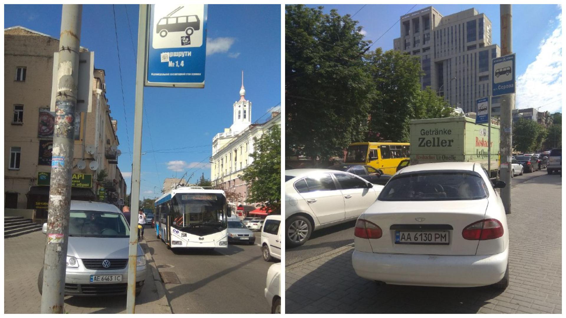 Volkswagen Caddy с номером АЕ 6463 ІС и Daewoo Lanos с номером АА 6130 РМ