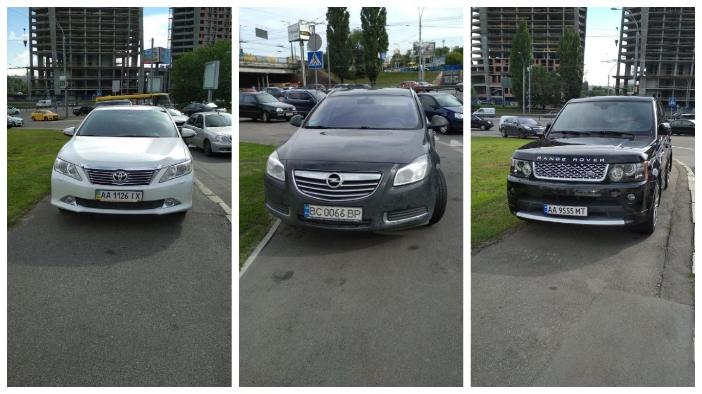 Toyota Camry с номером АА 1126 ІХ, Opel Insignia с номером ВС 0066 ВР и Range Rover с номером АА 9555 МТ.