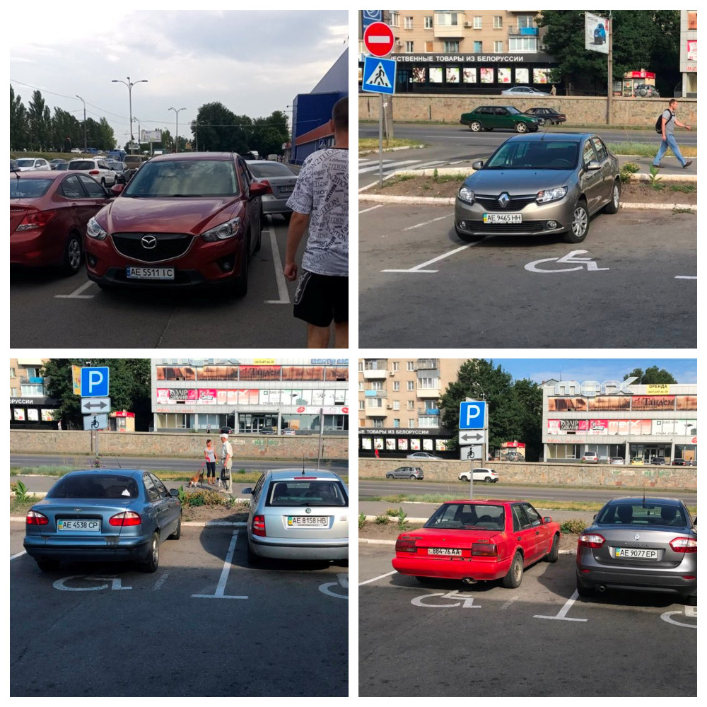 Mazda CX5, Renault Logan, Daewoo Lanos, Skoda Fabia, Renault Fluence, Mazda