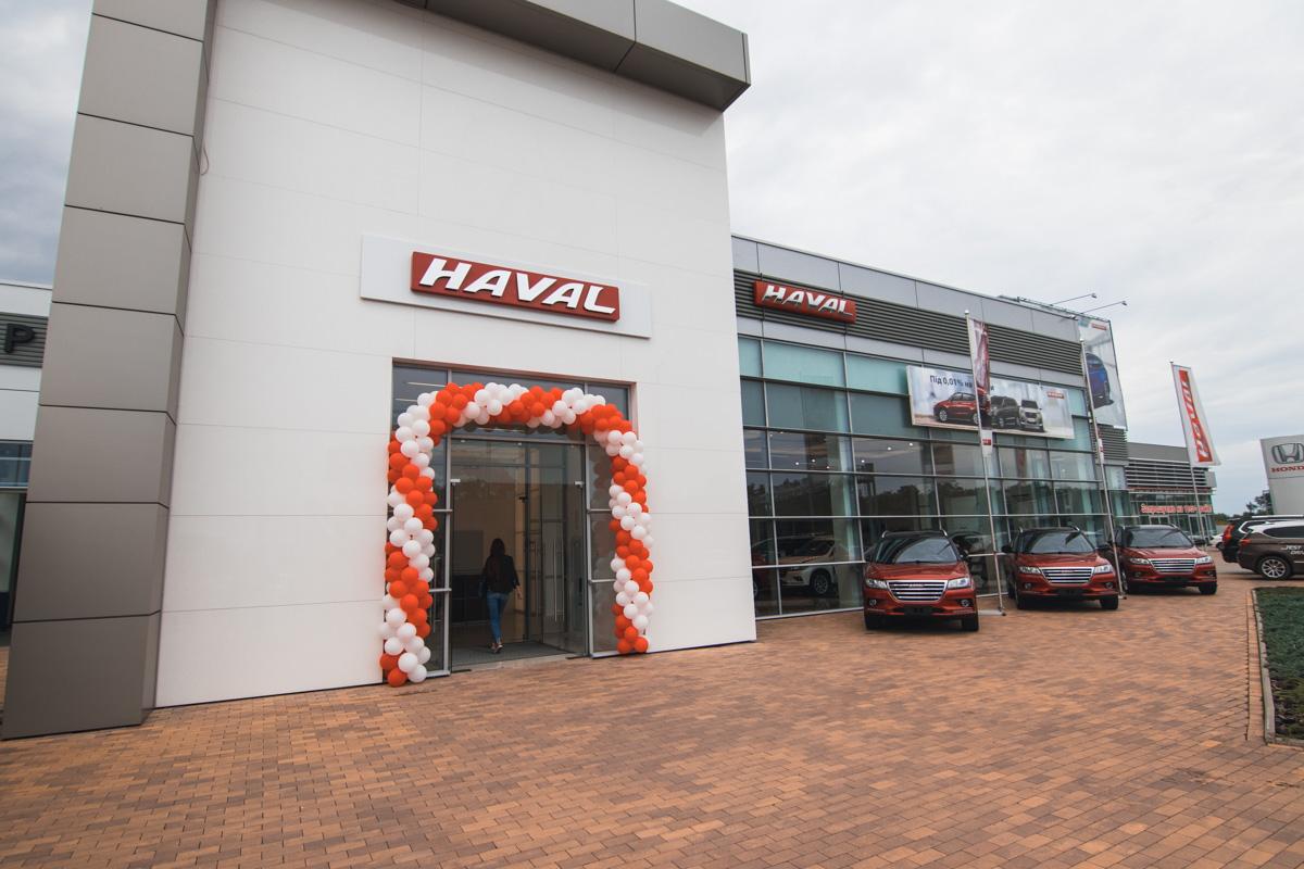 В Киеве открылся автосалон Haval