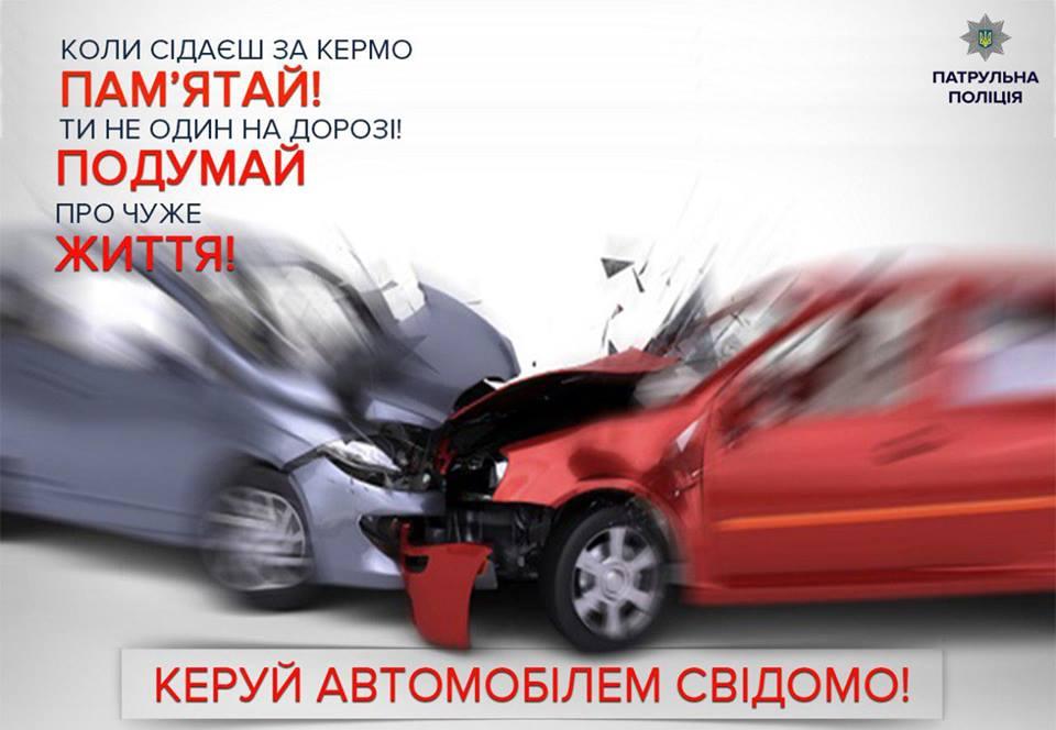 Полиция напоминает, что не стоит садиться за руль пьяным