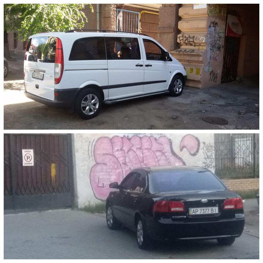 Mercedes-Benz Vito с номером АЕ 3352 ВК, Kia Magentis с номером АР 7377 ВІ