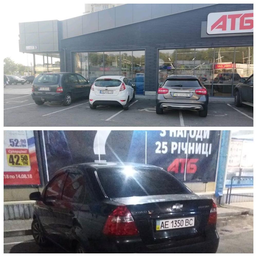 Mercedes Benz GLA с номером АЕ 2225 ВЕ, Ford Fiesta с номером АЕ 6268 ІА, Renault Scenic с номером PSE 00352 и Chevrolet Aveo с номером АЕ 1350 ВС