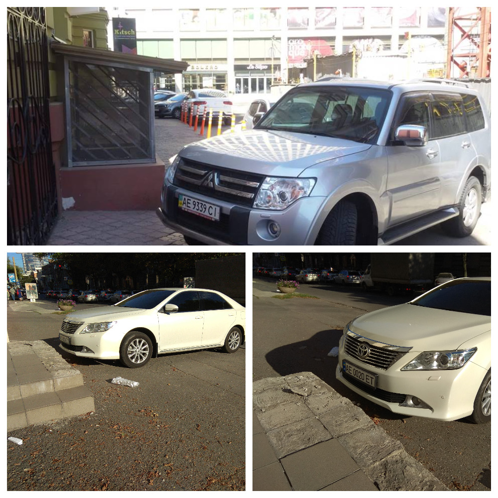 Mitsubishi Pajero Wagon с номером АЕ 9339 СІ и Toyota Camry с номером АЕ 0020 ЕТ