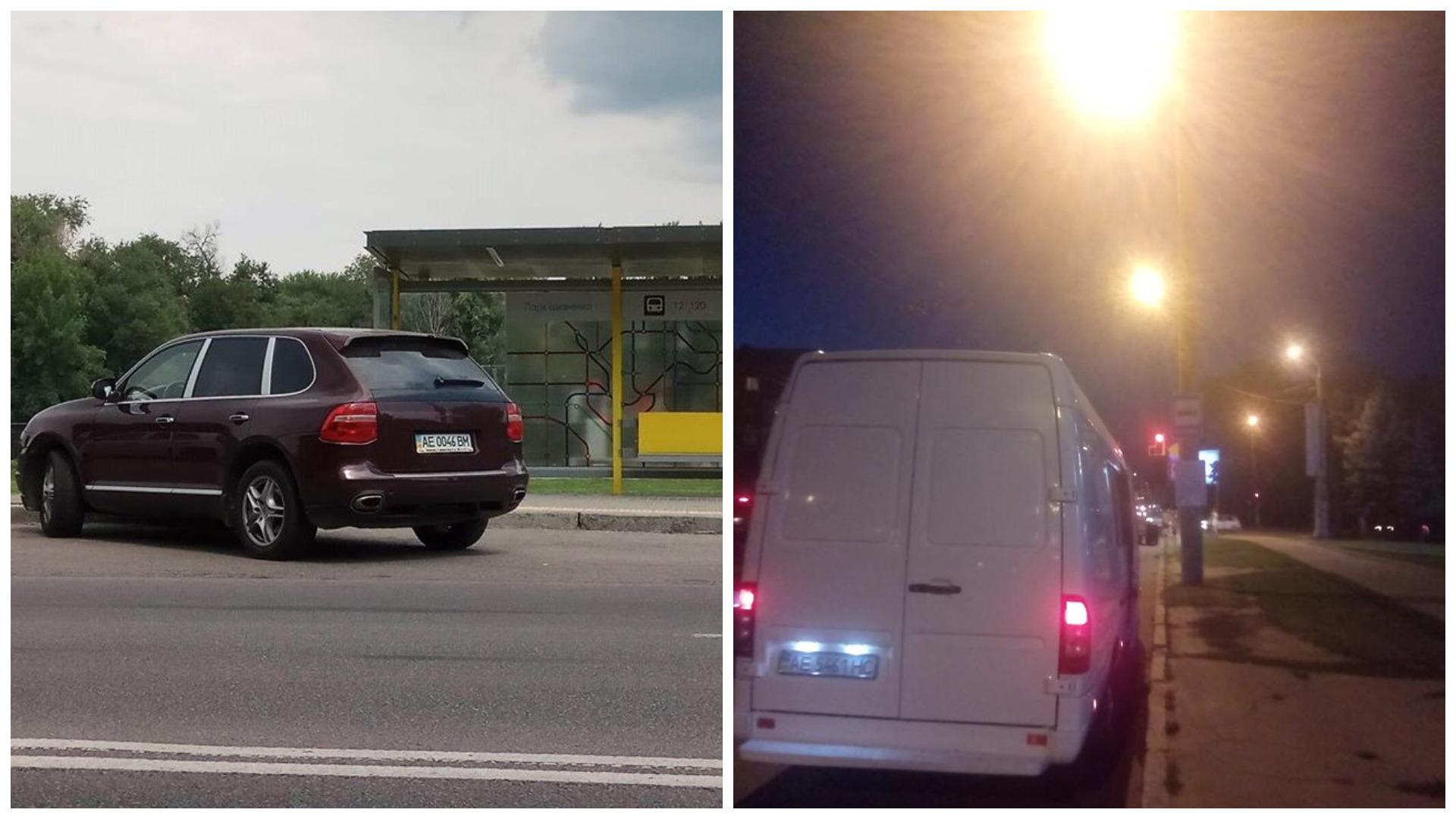 Mercedes-Benz Sprinter с номером АЕ 5461 НС и с Porsche Cayenne номером АЕ 0046 ВМ