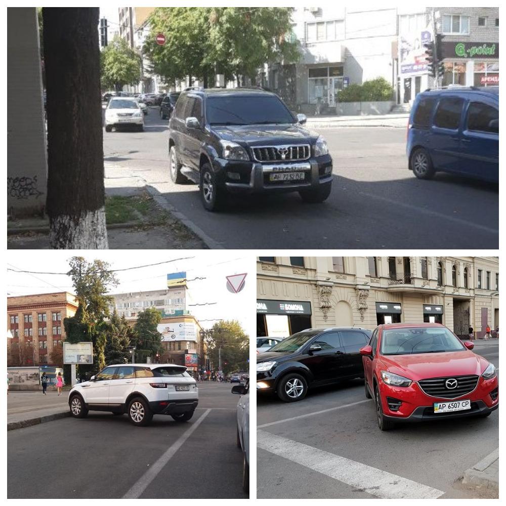Toyota Prado с номером АЕ 7252 ВЕ, Mazda CX-5 с номером АР 6507 СР и Range Rover с номером АЕ 4225 ІЕ