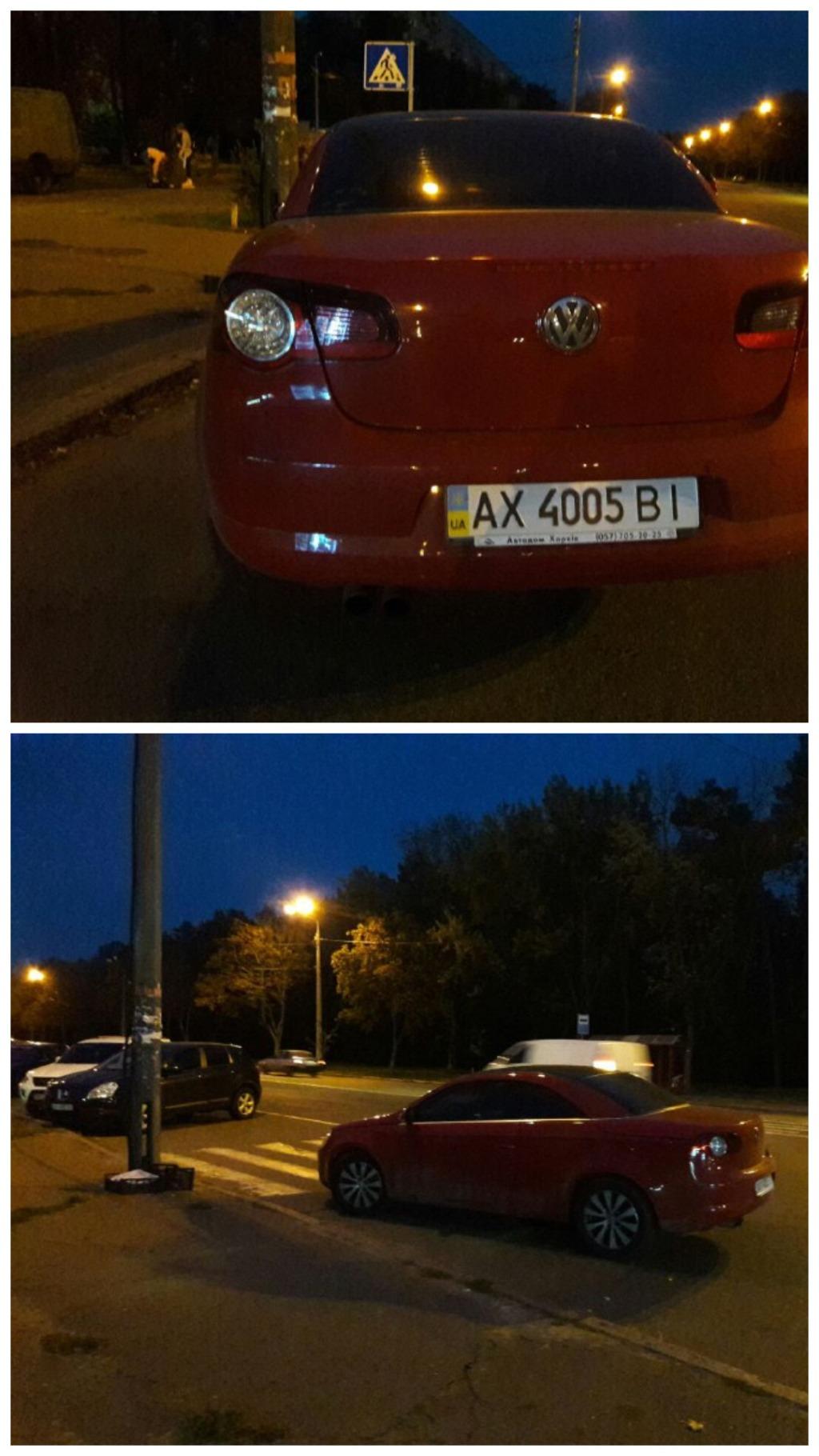 Нарушение правил парковки стоят от 255 до 1020 гривен