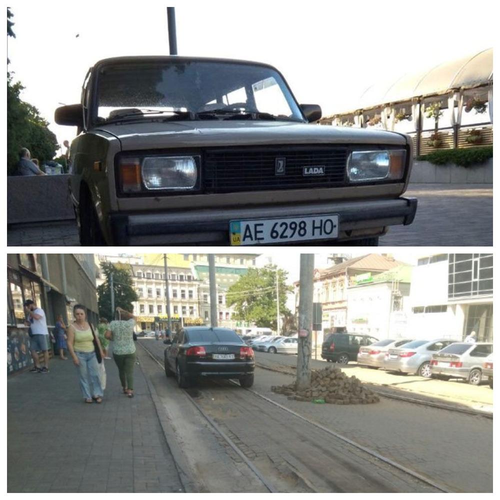 ВАЗ 2107 с номером АЕ 6298 НО, Audi А8