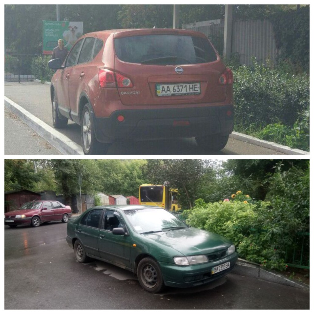 Герои парковки