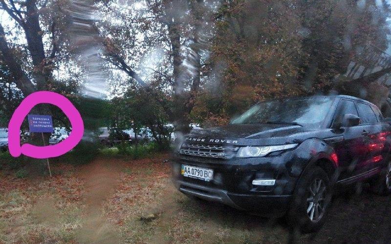 Range Rover с номером АА 0790 ВС