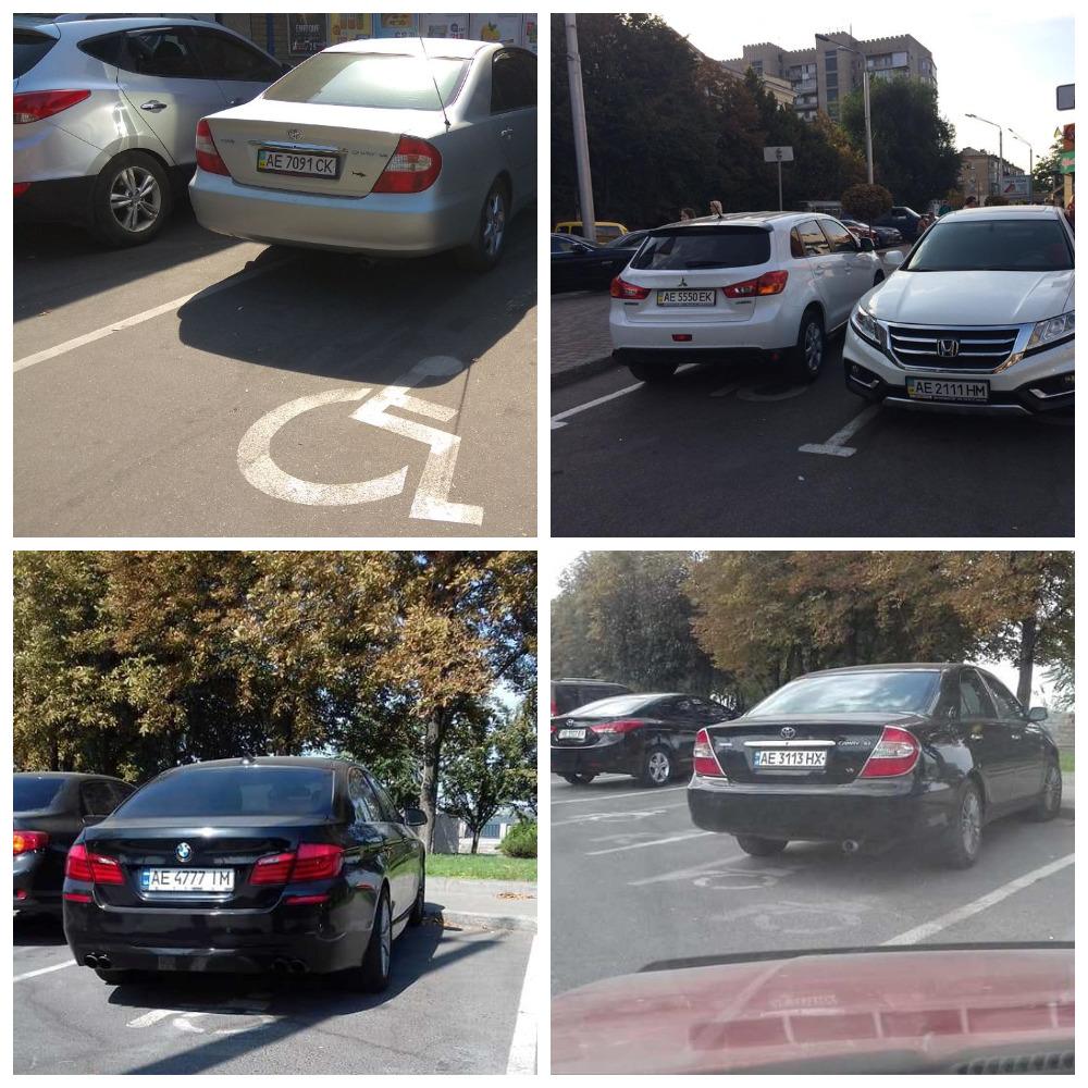 Toyota Camry с номером АЕ 7091 СК, Mitsubishi ASX с номером АЕ 5550 ЕК, Honda Crosstour с номером АЕ 2111 НМ, BMW M5 с номером АЕ 4777 ІМ и Toyota Camry с номером АЕ 3113 НХ