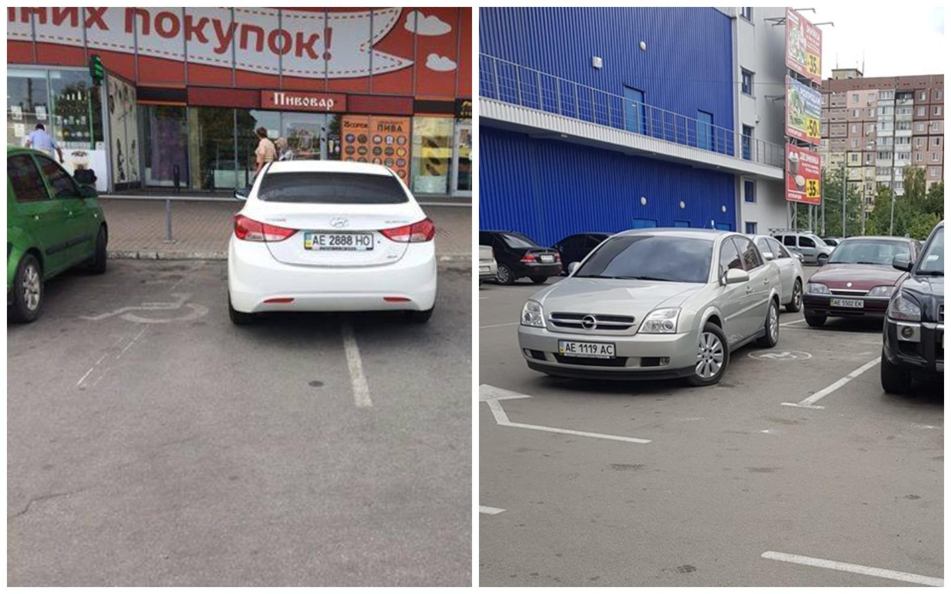 Hyundai Elantra с номером АЕ 2888 НО и Opel Vectra с номером АЕ 1119 АС