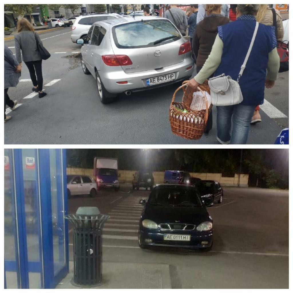 Чудо-парковка в Днепре