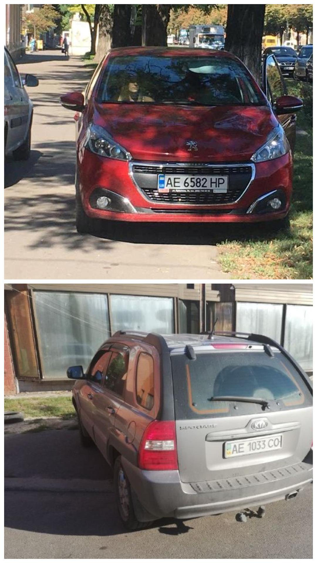 Peugeot 208 с номером АЕ 6582 НР и Kia Sportage с номером АЕ 1033 СО