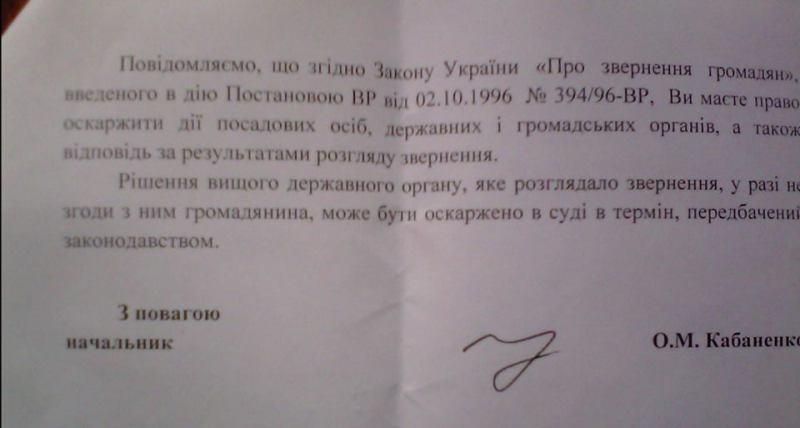 В отношении гражданского лица выписан административный протокол.