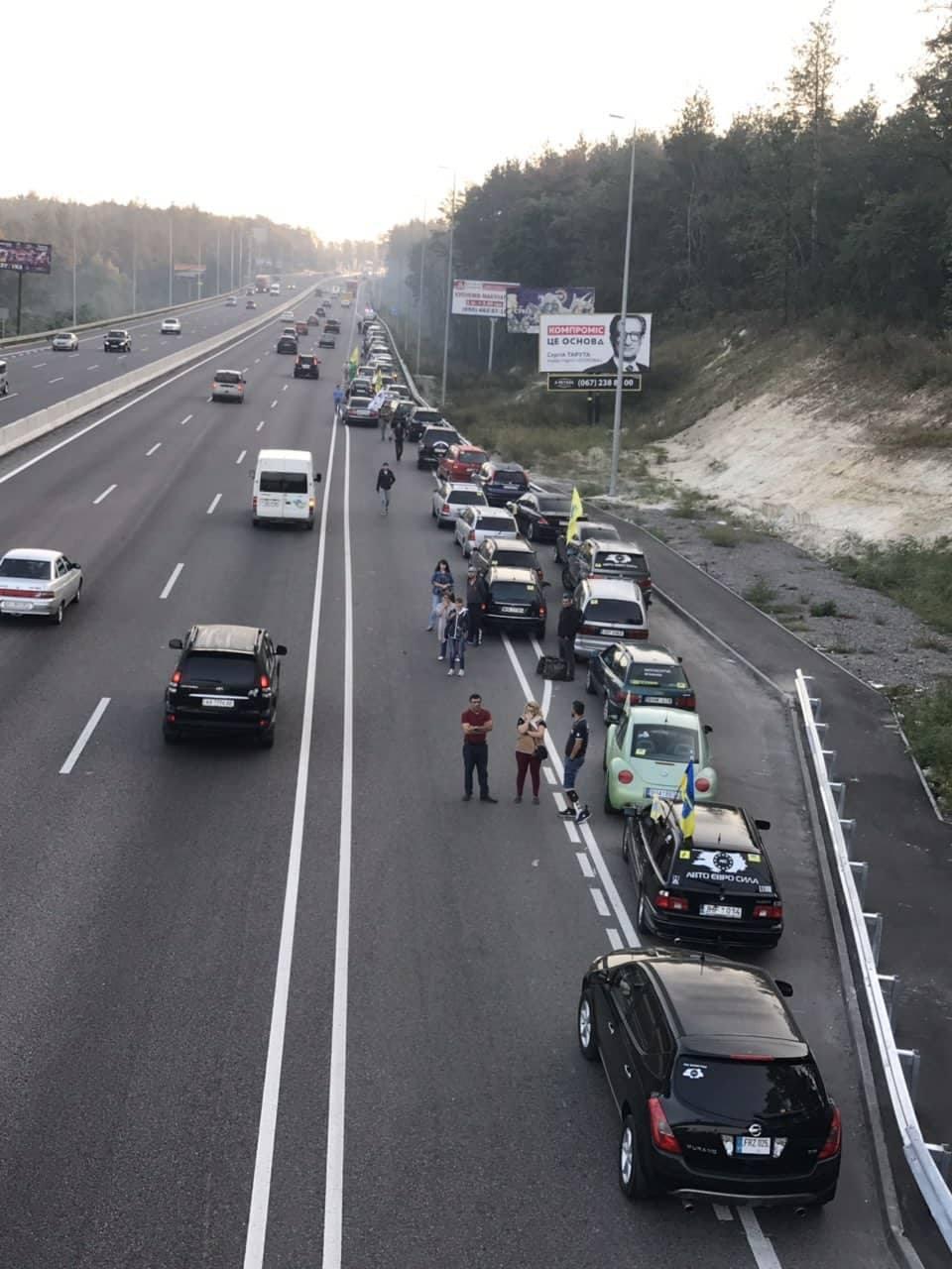 На трассе Киев - Одесса проходит митинг за безопасность на дороге