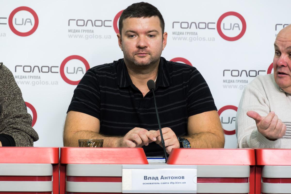 Основатель сайта dtp.kiev.ua Влад Антонов