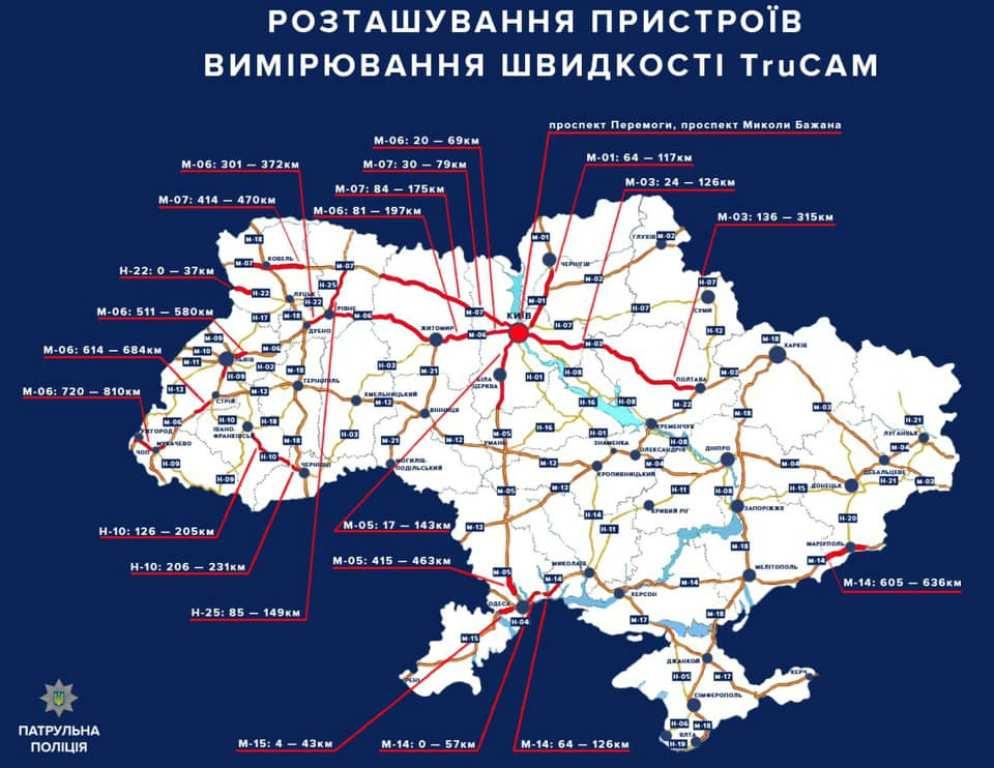 Карта расположения приборов TruCAM