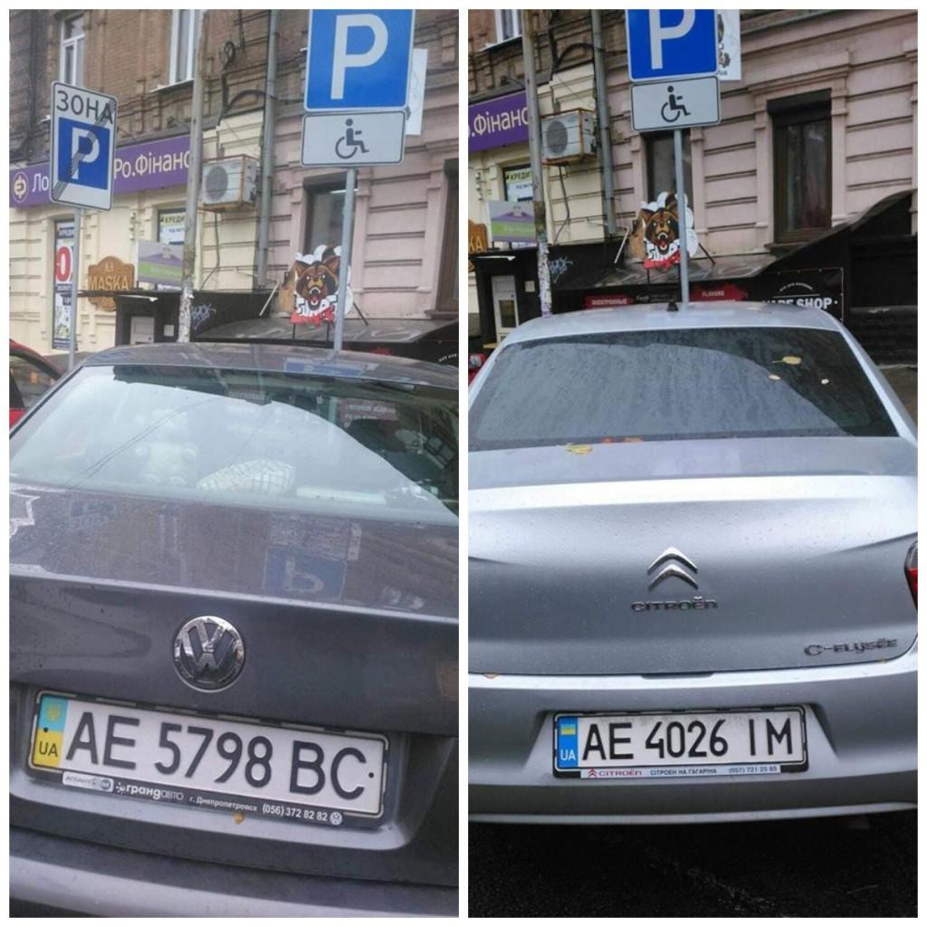 """""""Инвалиды"""" на Харьковской"""