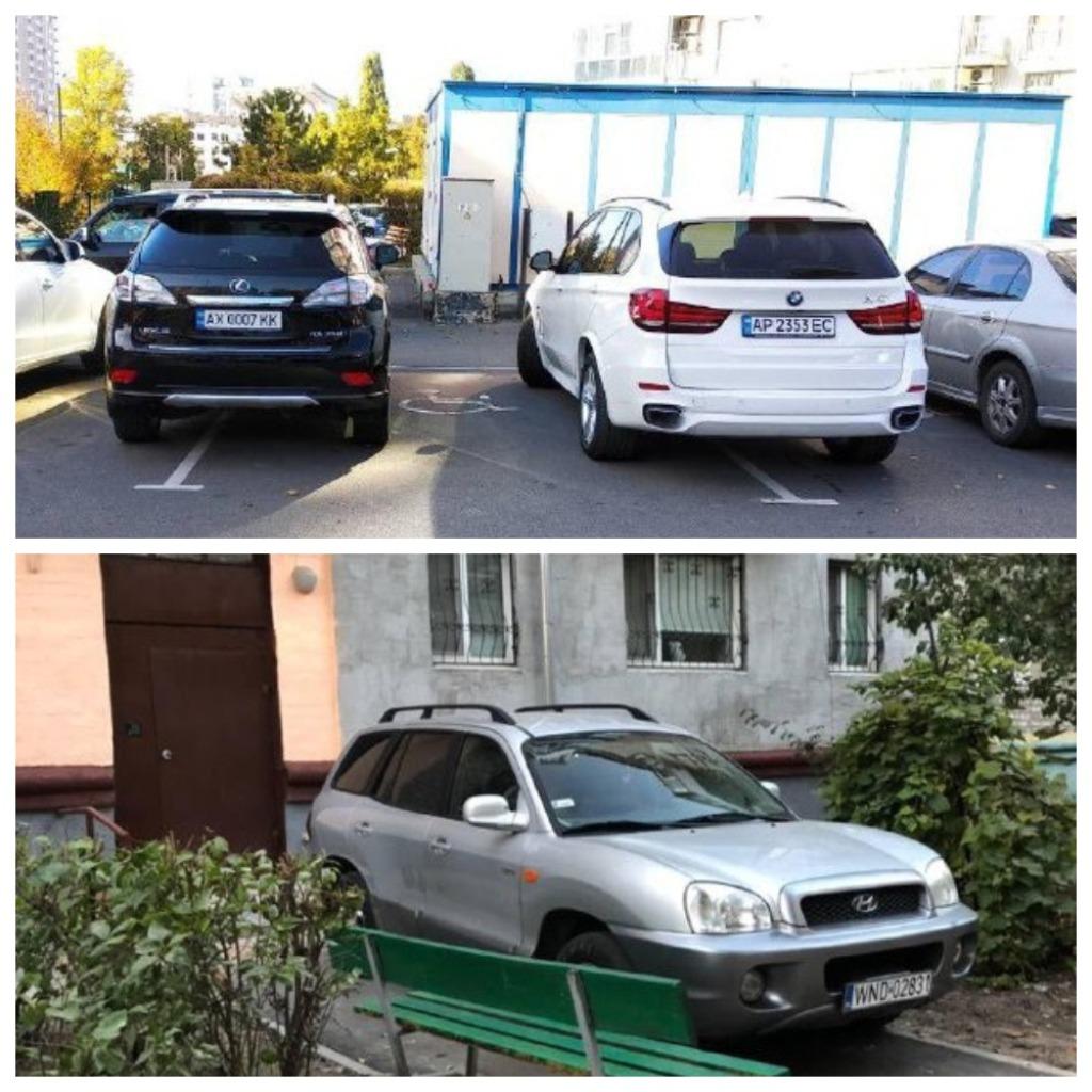 Харьковские нарушители правил парковки