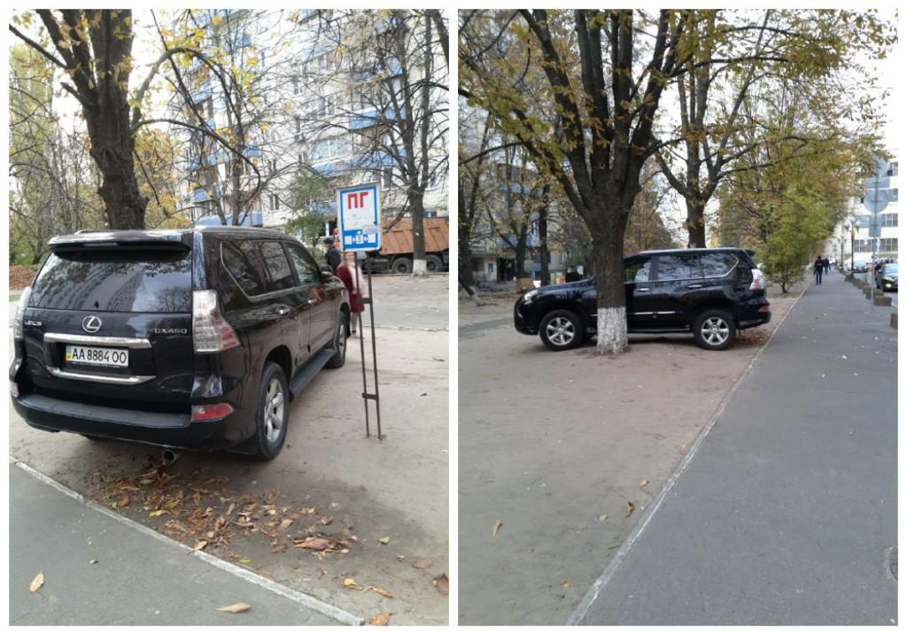 Припарковался на газоне и нарушил сразу два пункта ПДД