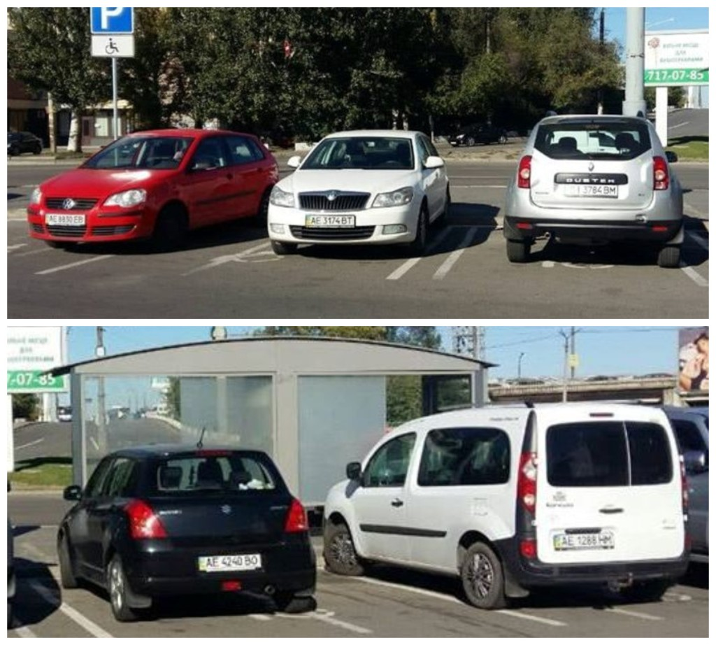 За парковку на местах для инвалидов предусмотрен самый большой штраф