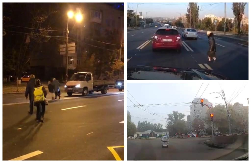 Пешеходы бросаются под колеса авто