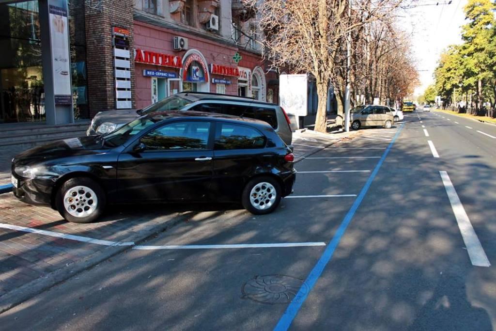 Разметка платных парковок
