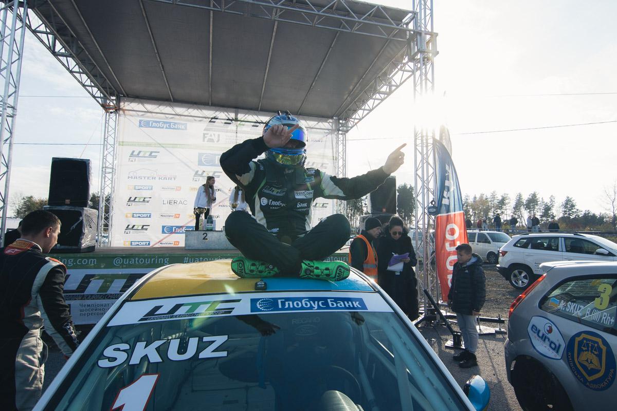 Игорь Скуз стал чемпионом уже в пятый раз