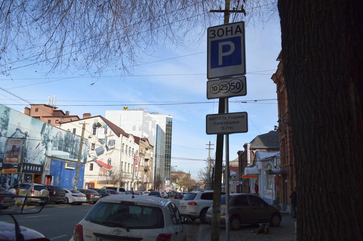 Новые паркоместа появились и на улице Сечевых стрельцов