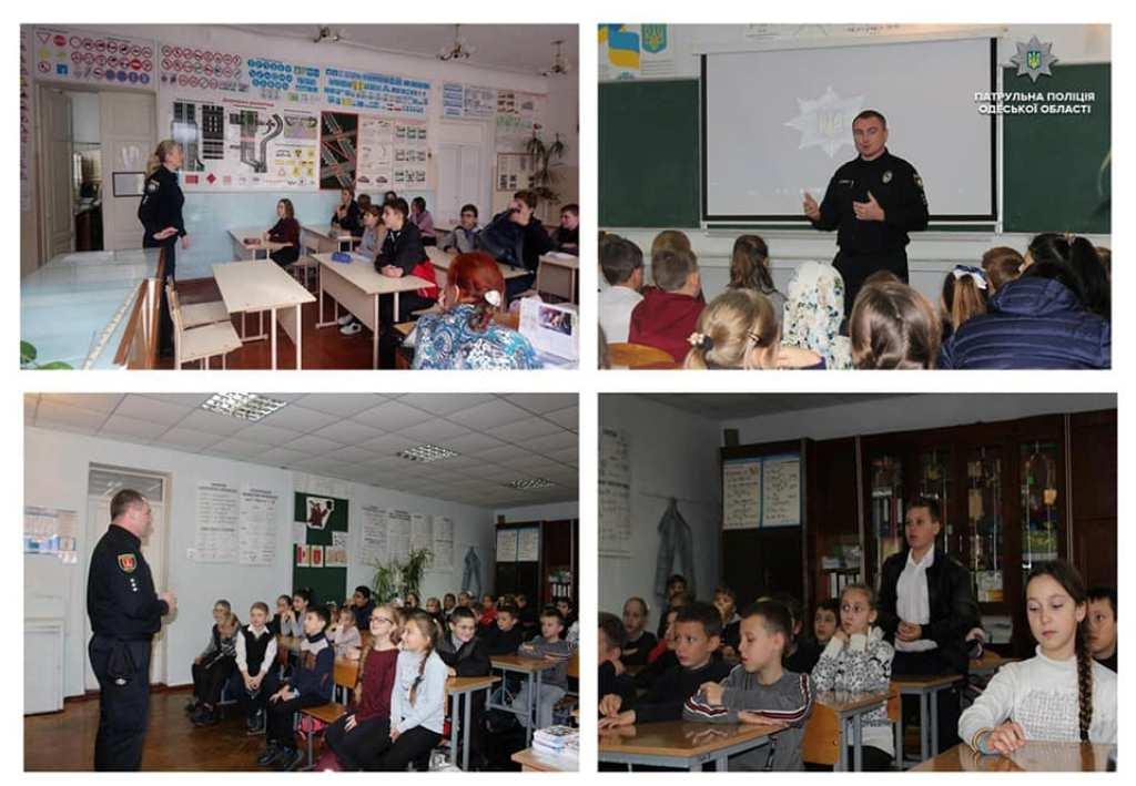 Патрульные Одессы провели беседы со школьниками