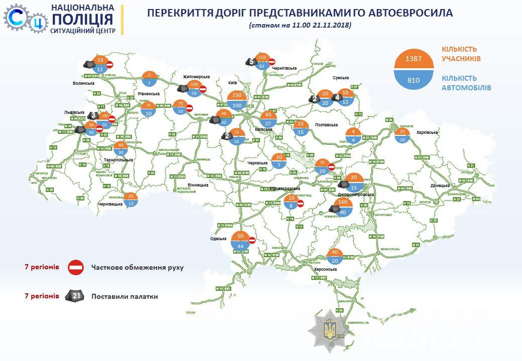 """Карта перекрытых дорог """"евробляхерами"""""""