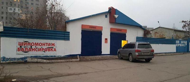 """Автосервис """"Зоряный"""""""