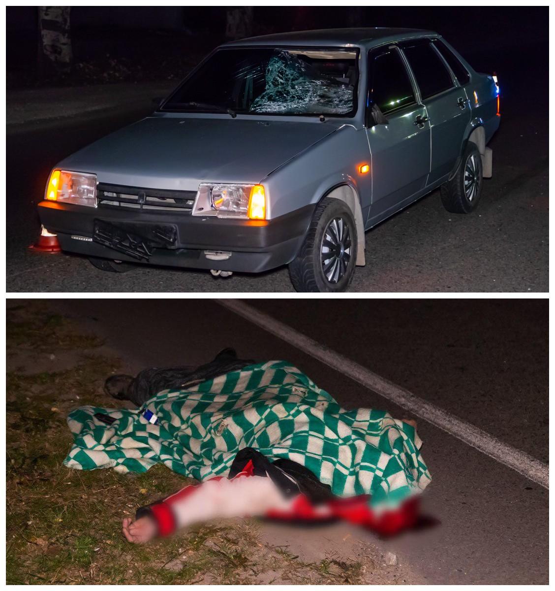 Смертельное ДТП произошло на Донецком шоссе