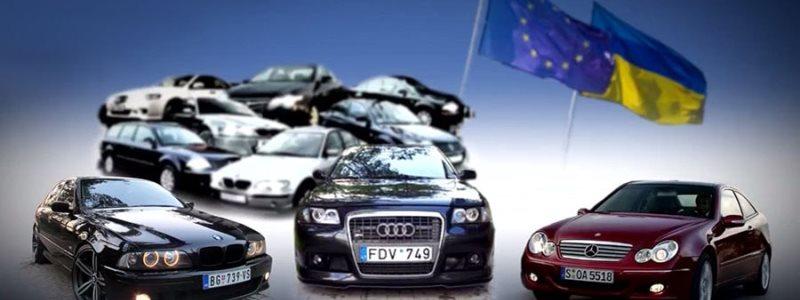 Картинки по запросу растаможка евробляхи