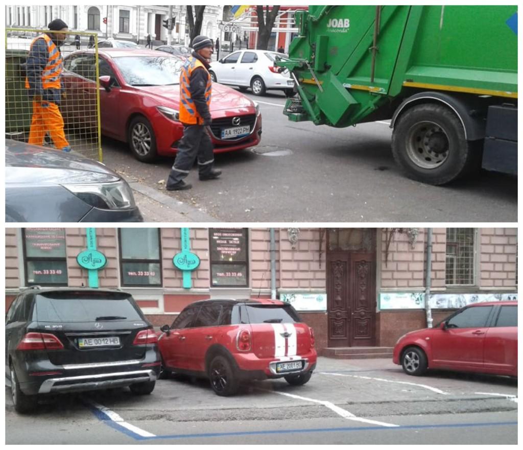 Мастера парковки 80 уровня
