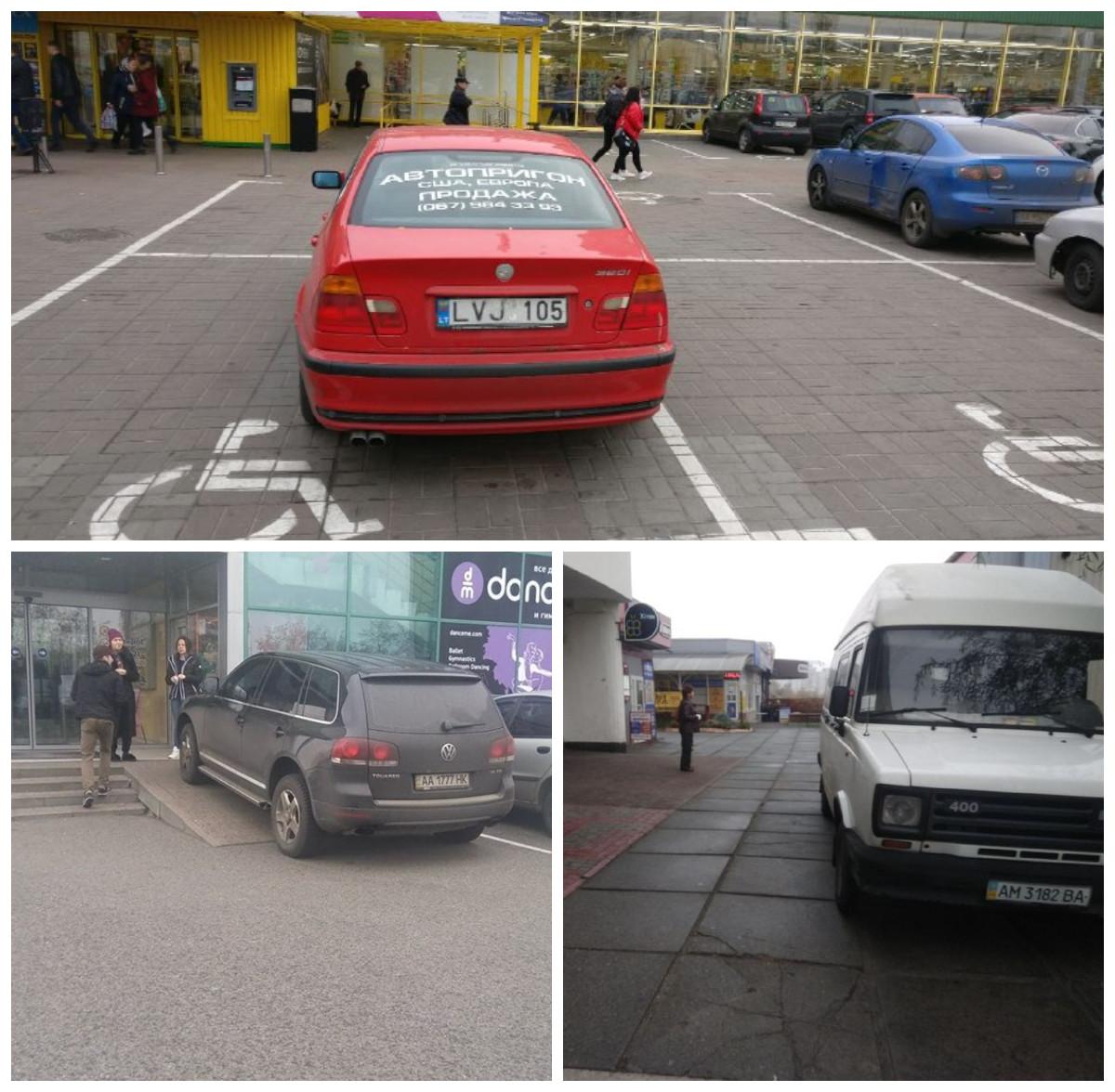 Столичные нарушители правил парковки